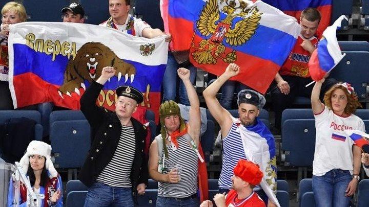 Болельщики добились, чтобы российский гимн звучал громче олимпийского