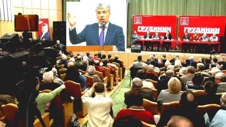 Грудинин Павел. Тольятти 25.01.2018, встреча с избирателями. Красная линия.............................................................................полгалчен
