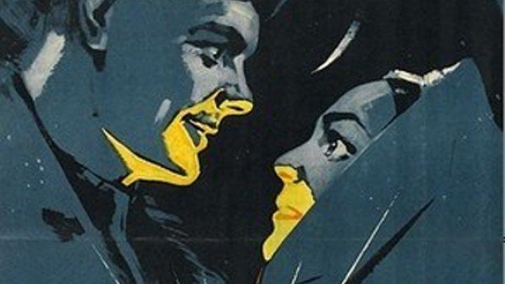 ВЕЧЕРА НА ХУТОРЕ БЛИЗ ДИКАНЬКИ. (1961).
