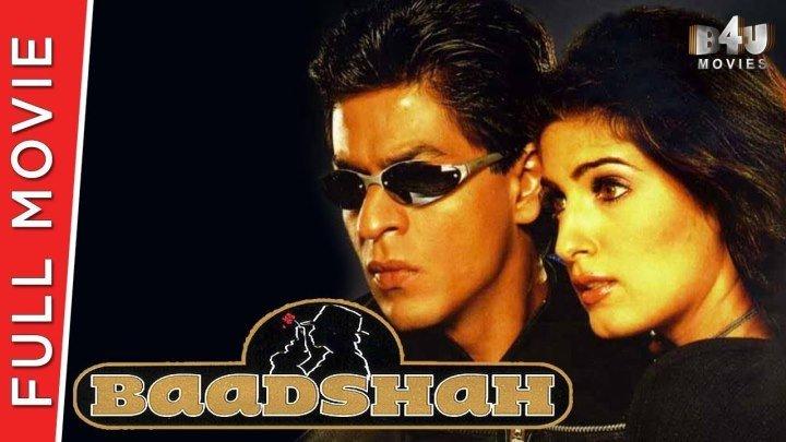 Бадшах (1999) Baadshah