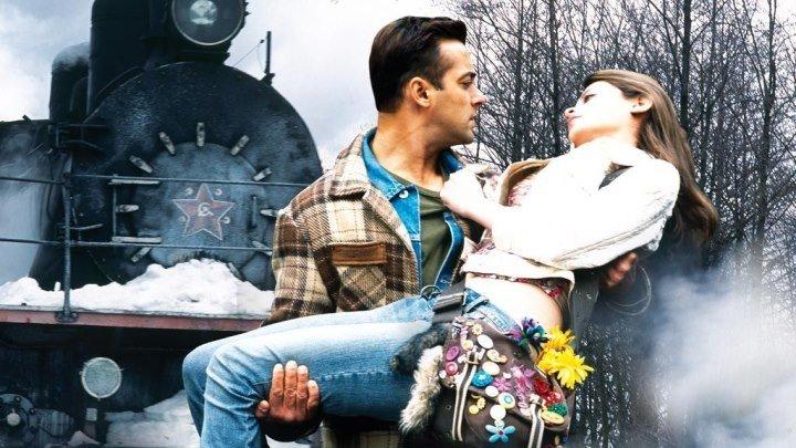 Лаки. Не время для любви (2005) Lucky: No Time for Love