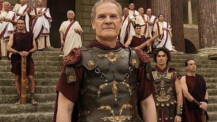 Римская Испания, легенда: серия - 3