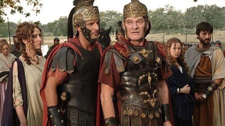 Римская Испания, легенда: серия - 5