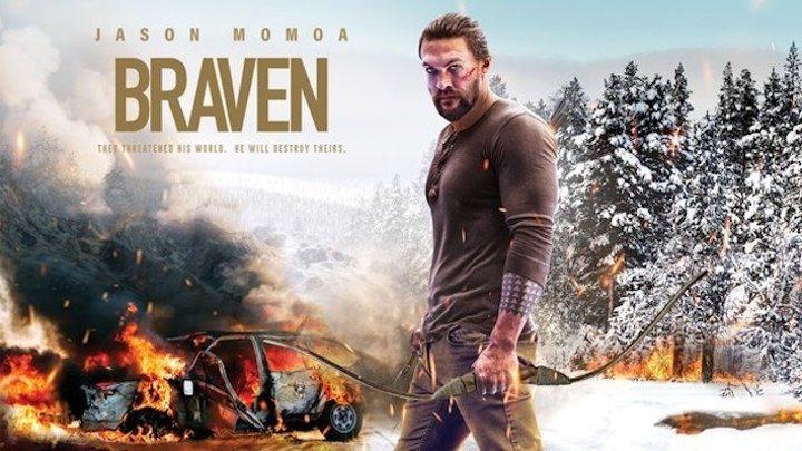 Дикий HD(триллер, боевик) 2018