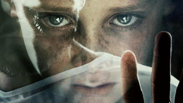 Нечувствительный ⁄ Insensibles (2012) Захватывающий детективный триллер