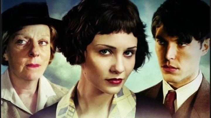 Леди исчезает 2013 Великобритания детектив, драма, триллер