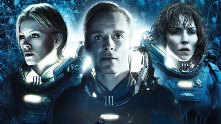 Прометей 2012 фантастика, детектив, приключения