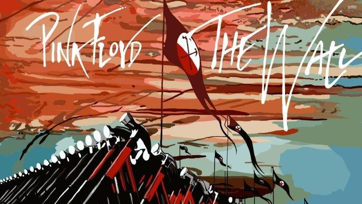 ЭТО ПРОСТО КРУТО ! ЛЕГЕНДАРНАЯ КЛАССИКА РОКА ! - PINK FLOYD. THE WALL (Alan Parker)[1982, Великобритания, драма, музыка, HDTV 1080p]