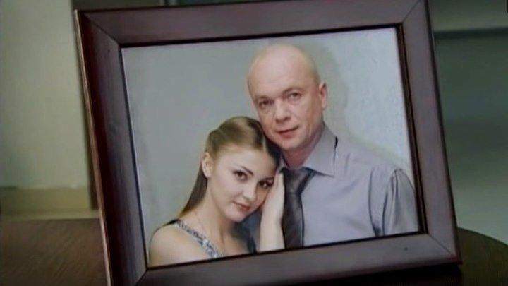 Фильм Любимая дочь Папы Карло (2008)