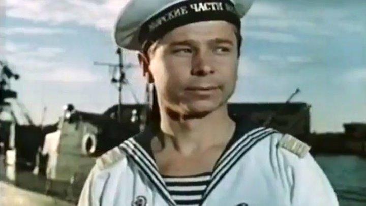 """Капитаны голубой лагуны"" (1962)"
