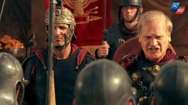 Римская Испания, легенда: серия - 10
