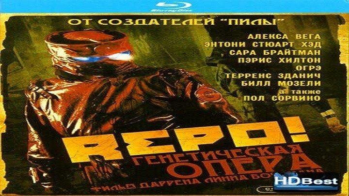 Генетическая опера.2008.BDRip.720p.