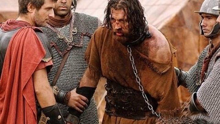 Римская Испания, легенда: серия - 13