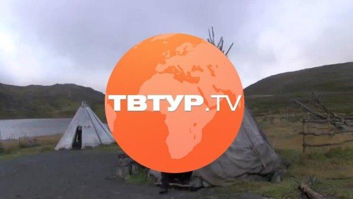 Телеканал ТВТУР.TV