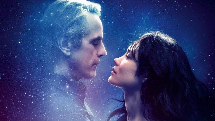 Двое во вселенной (2016) 720р