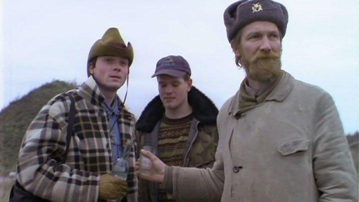 Особенности национальной охоты (1995) комедия