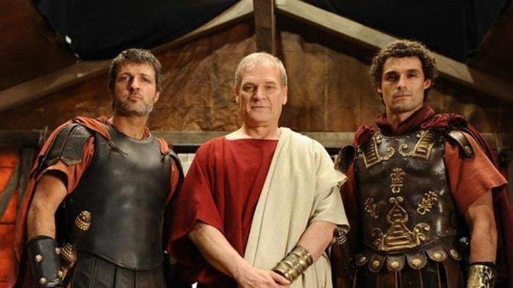 Римская Испания, легенда: серия - 16