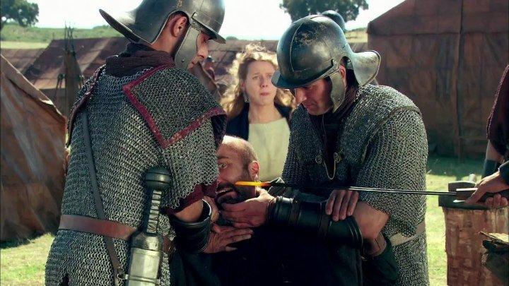 Римская Испания, легенда: серия - 18