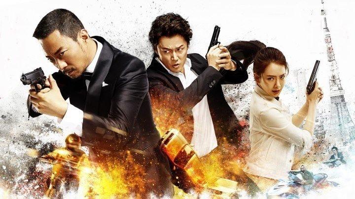 Охота на человека/ Manhunt/ 2017. боевик, триллер, криминал