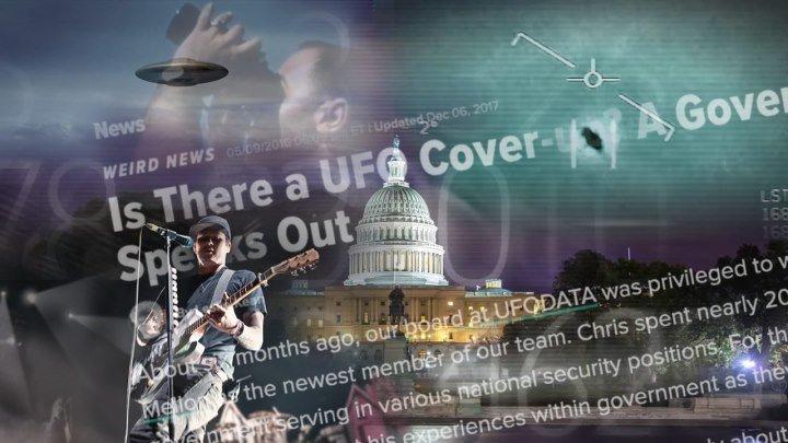 Президенты и НЛО, Том Делонг и о программе Пентагона (Древние пришельцы 13 сезон 1 серия)
