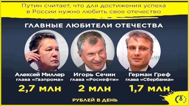 Это интервью НИКОГДА не покажут на Украине! Беглый депутат рассказал ПРАВДУ о Порошенко!