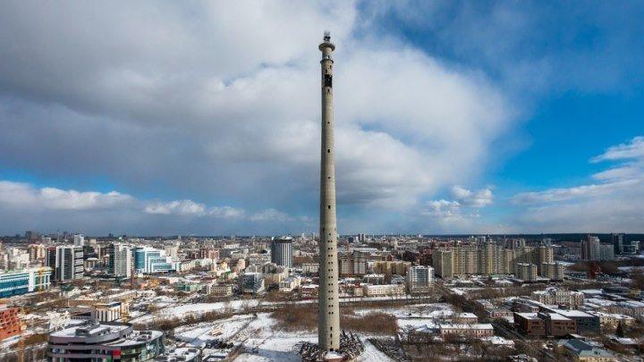 Снос телебашни в Екатеринбурге 24 марта 2018 года: прямая трансляция
