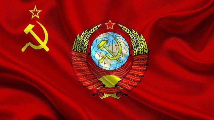 Как бы ни ругали Ленина Сталина, но ничего лучше СССР нет и не будет