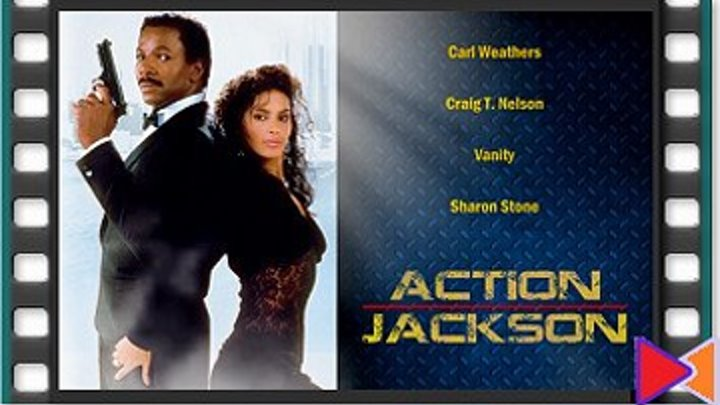 Боевик Джексон [Action Jackson] (1988)