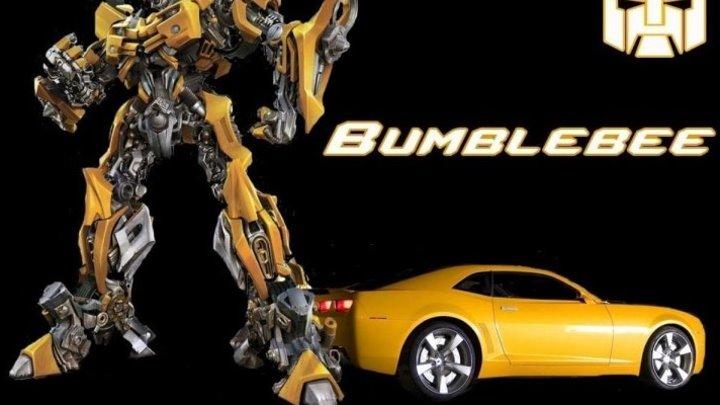BamBloBee.2O18