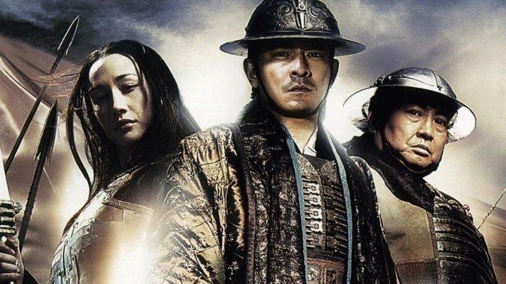 Три королевства: Возрождение дракона HD(2008) 1080p.Боевик,Драма,Военный,История