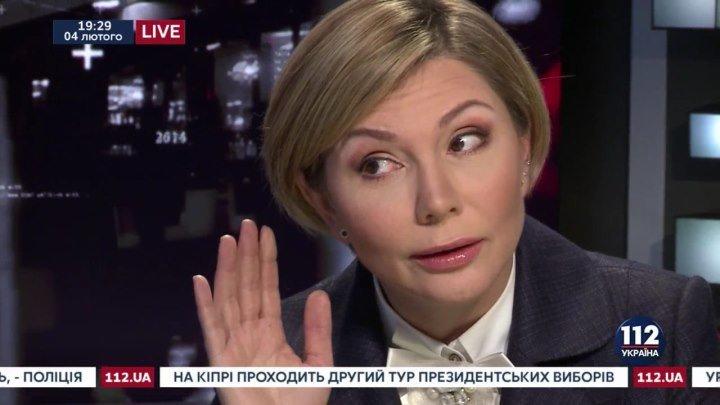 Гордон. Елена Бондаренко. 04.02.18