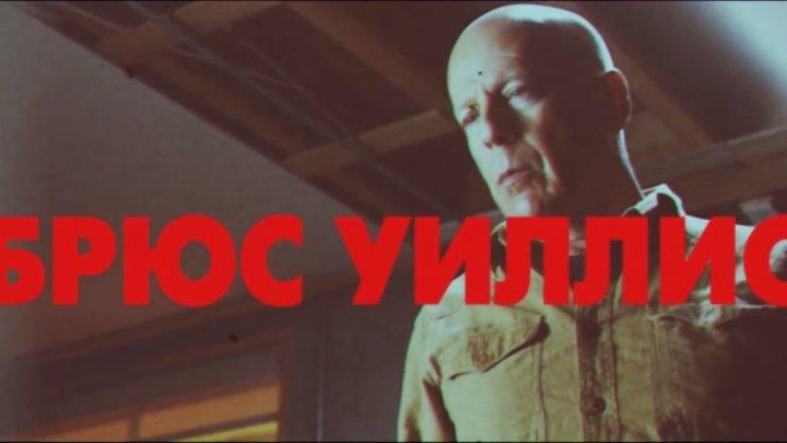Жажда смерти — Русский трейлер 2 (Дубляж, 2018)
