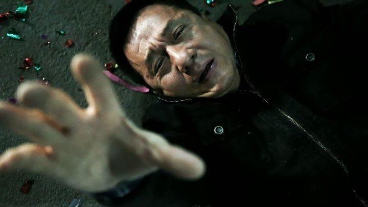 Джеки Чан в боевике Полицейская история 2013