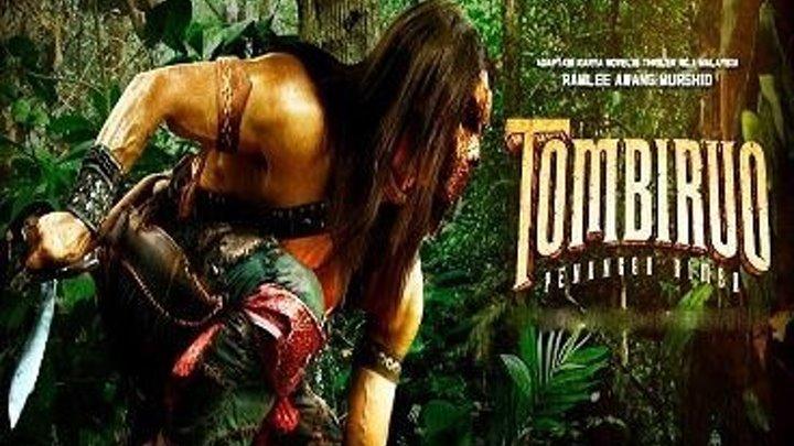 Томбируо / Tombiruo (2017) . боевик, драма