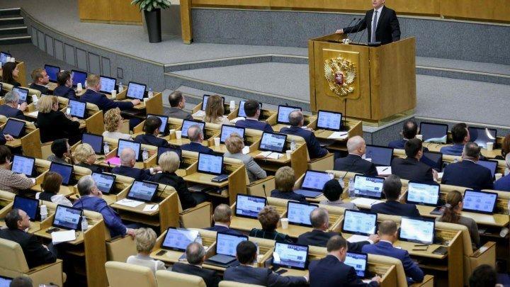 Пленарное заседание ГД. Представление кандидатуры на должность Председателя