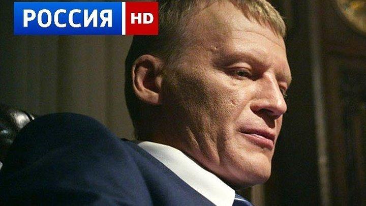 РУССКИЙ ФИЛЬМ **КОД КАИНА**