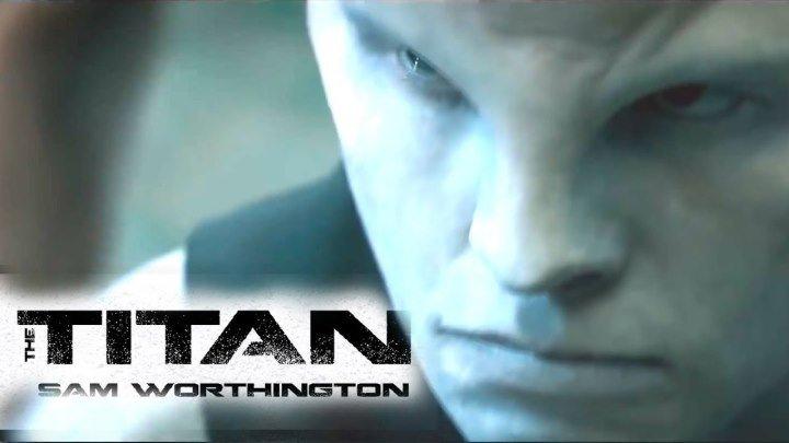 Титан — Русский трейлер 2018