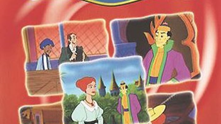 Анна и король (2000)