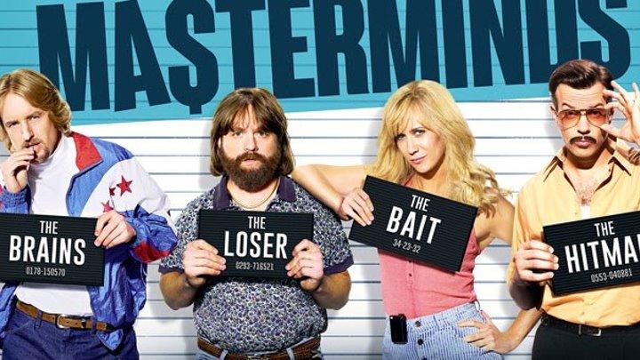 Зачинщики (2016) Masterminds