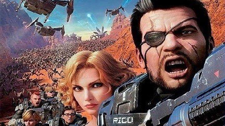 Мульт Звёздный десант Предатель Марса 4K UltraHD(2017) Фантастика,Боевик