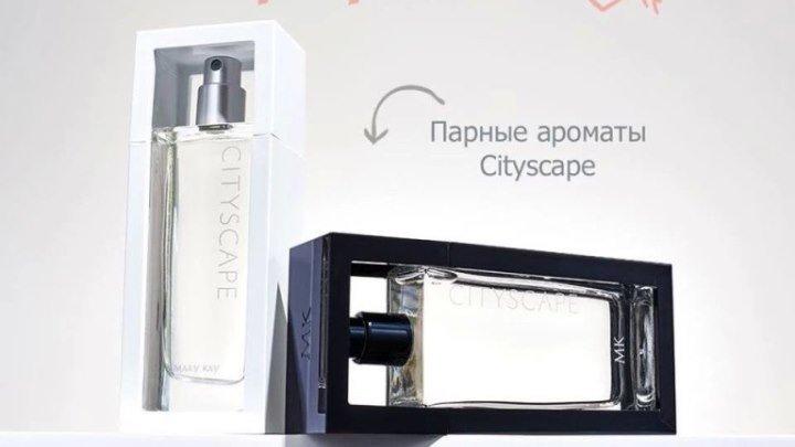 Новыe парные ароматы_Cityscape_для негo и для нeё...