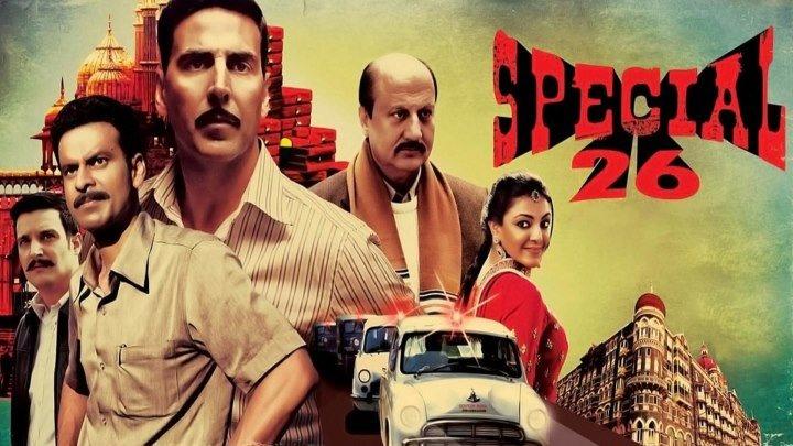 26 грабителей Blu-Ray(2013) 1080p.Триллер,Драма,Криминал