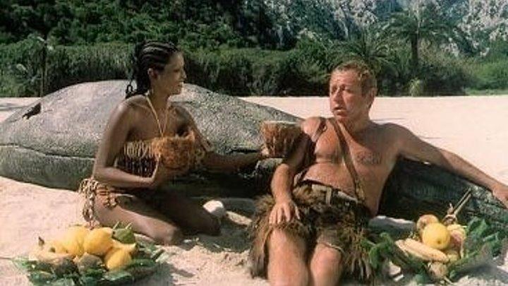 Синьор Робинзон. 1976. комедия
