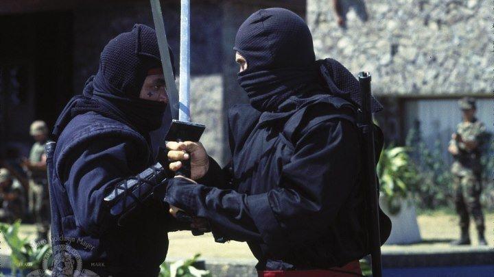 Фильм - Американский ниндзя (США 1985 г.)