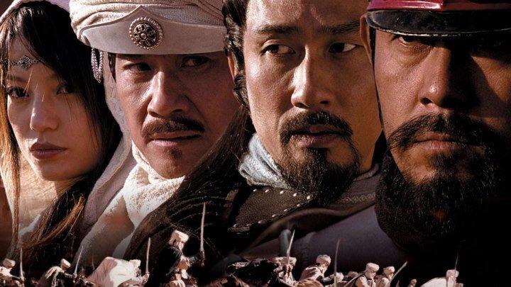 Воины неба и земли HD(2003) 1080p.Боевик,Драма,Приключения