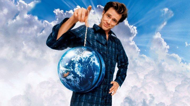 Брюс Всемогущий (Bruce Almighty). 2003. Драма, комедия, фэнтези