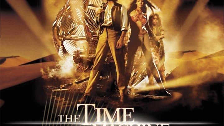 Машина времени (2002)BDRip.(Боевик, Приключения, Фантастика)