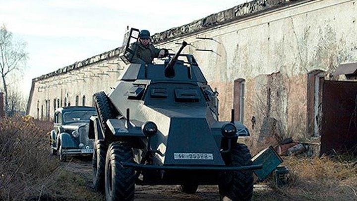 Апперкот для Гитлера (2016) военный, драма, история ( 1серия ) качество : BDRip