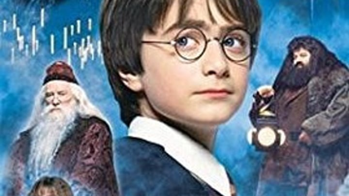Гарри Поттер и Философский камень Глава 01 Часть 01 Вариант 1