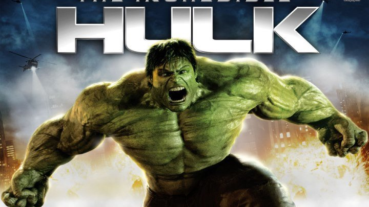 Невероятный Халк (триллер, боевик, фантастика) 2008